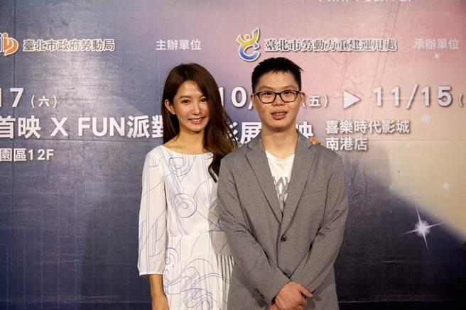 郭書瑤(左)、蔡佳宏出席影展活動。(公視提供)