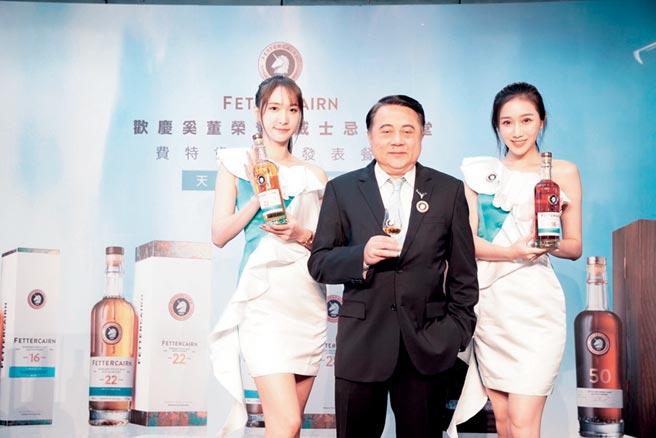 台灣尚格酒業公司董事長奚大寧獲選進入2020年「威士忌名人堂(Hall of Fame)」,威士忌界獨角獸費特肯16年、22年同步歡慶上市。圖/業者提供