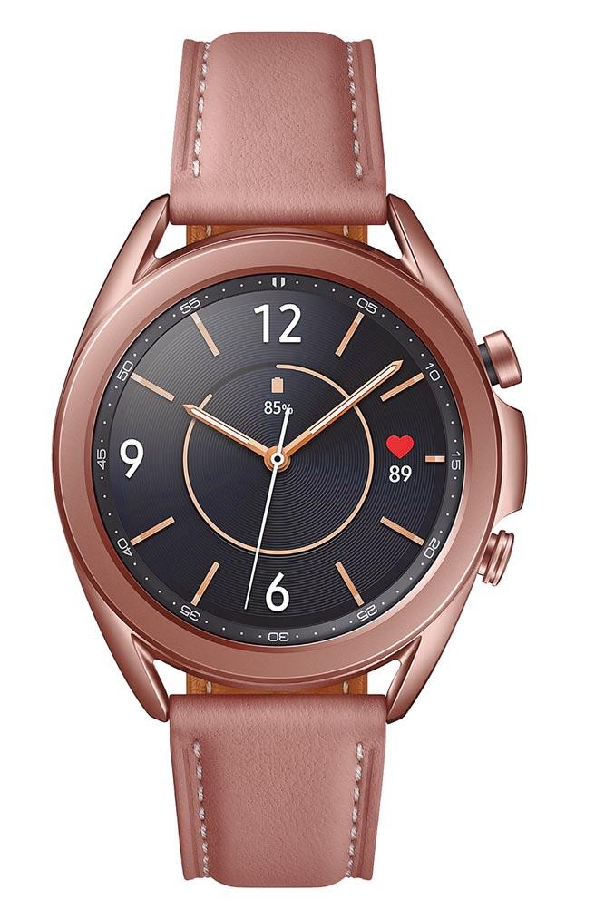 三星Galaxy Watch3 LTE版 41mm不鏽鋼材質,星霧金,1萬5500元。(三星提供)