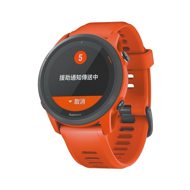 Garmin多款智慧手表擁有安全與追蹤功能,遇危險或手表偵測到事故發生時,援助通知及事故偵測功能,就會將即時位置發送給緊急聯絡人;forerunner745,1萬6990元。(Garmin提供)