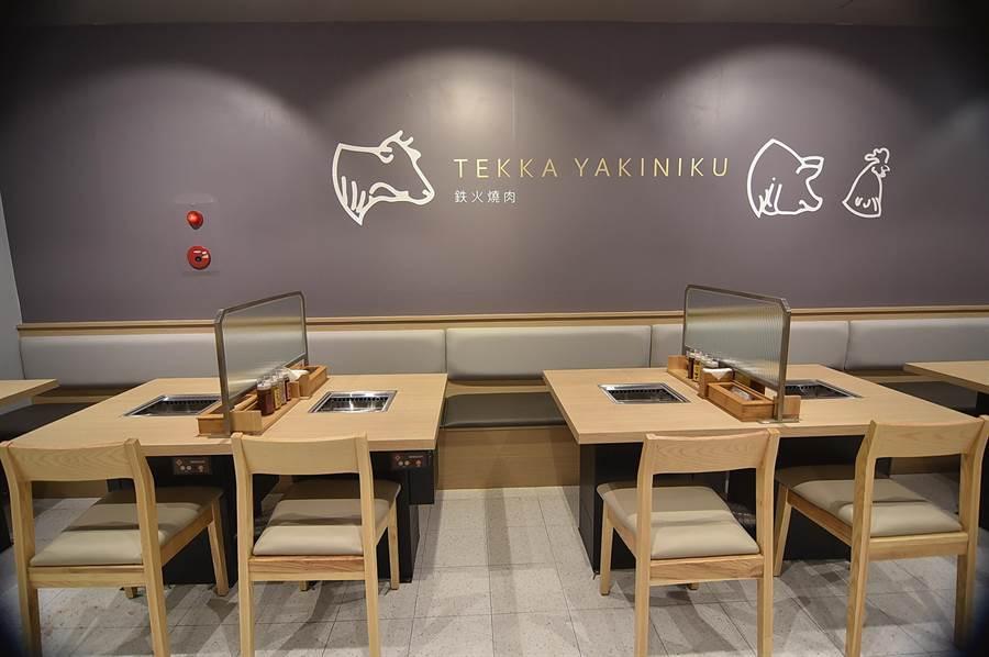 有別傳統日式燒肉店,微風台北車站〈鐵火燒肉〉的店裝很現代,並帶有一股「小清新」 風。(圖/姚舜)