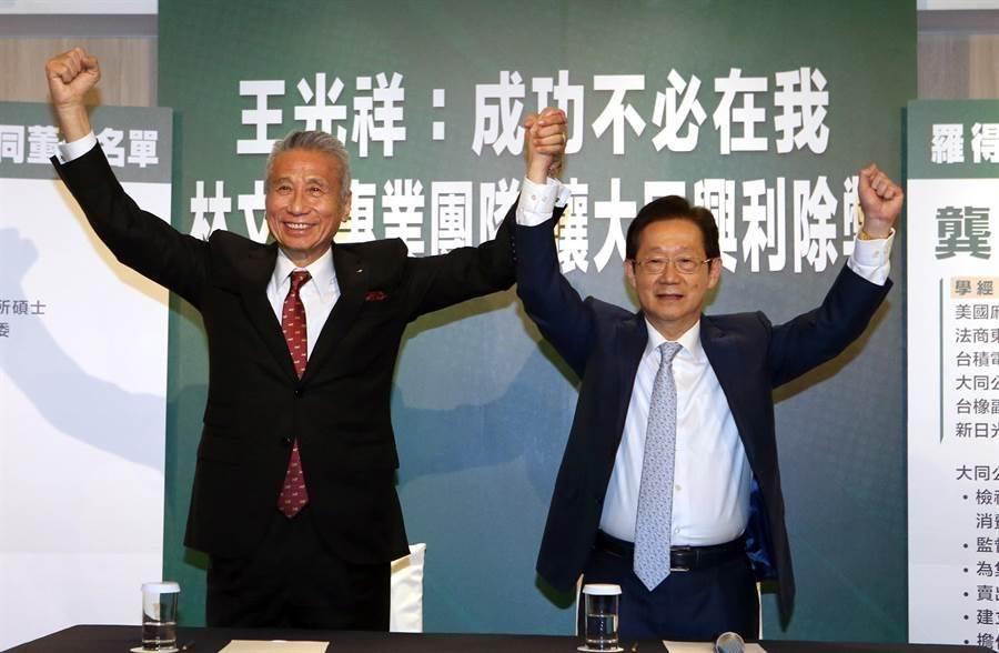 大同市場派代表王光祥今日首度與提名的董事候選人林文淵舉行聯合記者會。(趙雙傑攝)