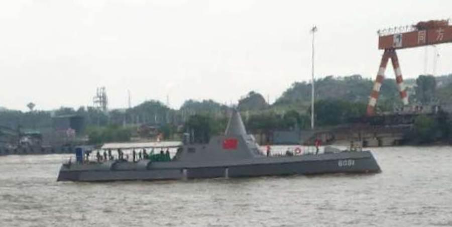 大陸所製作的無人軍艦,很像美軍的海獵人。(圖/USNI)