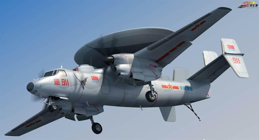 大陸製的KJ-600空中預警機。(圖/USNI)
