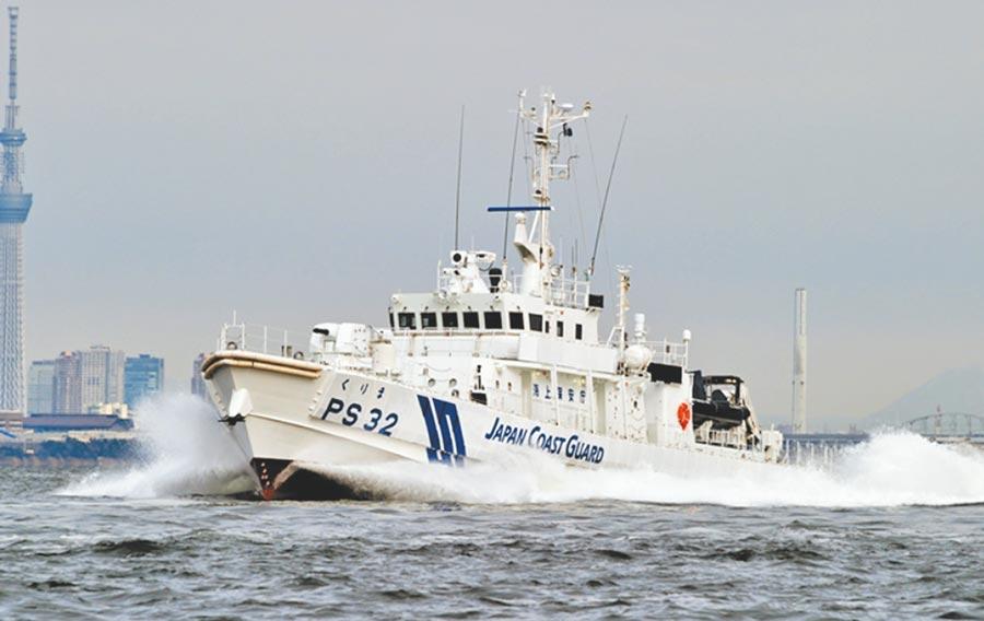 蘇澳籍漁船「新凌波236號」,27日在釣魚台列嶼西方12浬處,遭日本巡邏艦(見圖)衝撞。(摘自日本海上保安廳網站)