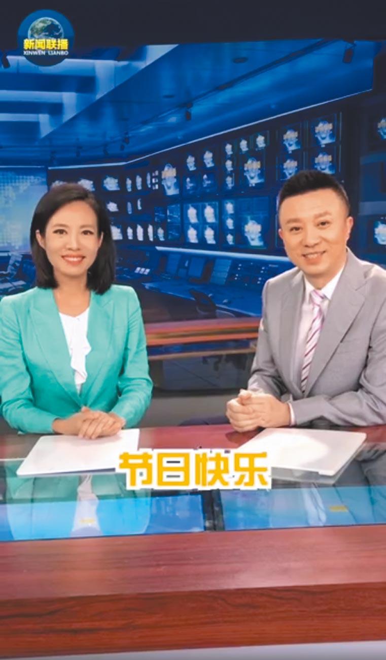 9月23日中國農民豐收節,新聞聯播9月新上任的兩位主播寶曉峰(左)與潘濤一起在節目上祝賀農民們節日快樂。(取自微博@央視新聞)