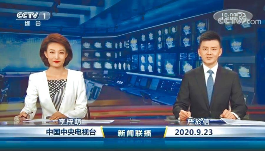 9月23日晚間,《新聞聯播》首位80後主持人嚴於信(右)亮相,與李梓萌搭擋。(取自微博@環球時報)