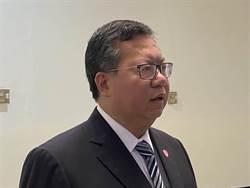 桃園是台灣第一站 鄭文燦:歡迎台商投資