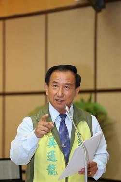 詐領助理費案 南市議員吳通龍二審改判2年