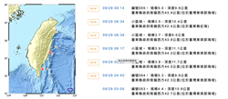 台東今連7震 氣象局:未來一周留意4以上餘震