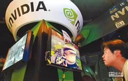 反制美追殺 陸專家警告NVIDIA砸1兆併購ARM恐告吹