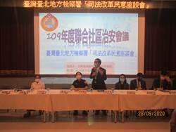 從小做起  萬華警分局向小學生宣導反毒詐