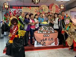 蘆洲神將文化祭開跑 里長高呼:蘆洲切仔麵絕對沒有瘦肉精!