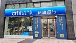 花旗台灣再獲「最佳企業數位銀行」