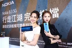 全球首款5G全頻段!安卓新機連發 Nokia 8.3 5G登台