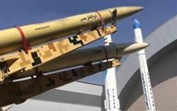 伊朗展示海軍彈道飛彈 射程700公里