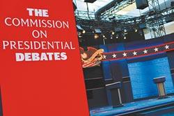 總統大選辯論開戰 美股大漲