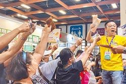 安心旅遊補助到10月底 律師質疑:排隊鳳梨酥需要補貼?