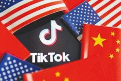 TikTok下架令 美聯邦法院喊卡