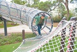 鐵砧山雕塑公園 觀光運動好去處