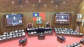 立法院修憲委員會 朝野名單出爐