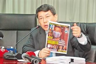 菊朝環保局長李穆生洩密廠商遭撤職考績吃丙 提訴被駁回