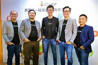 《科技》iCHEF整合LINE 活用消費數據精準行銷