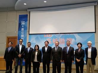 《熱門族群》5G釋照第2彈 中華電+遠傳慢郎中、台灣大不同調