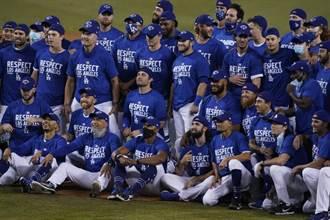 MLB》世界大賽誰能封王?大聯盟官網:道奇隊