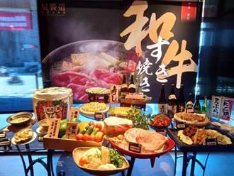 台中星饗道推「十月 食悅」主題活動 日式美食登場