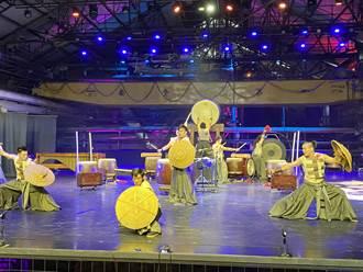 台南藝術節開幕大戲 十鼓「島嶼傳說」訴說台灣12大節慶
