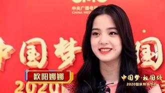 歐陽娜娜登陸唱《祖國》挨轟 他揭台灣20年「不願面對真相」