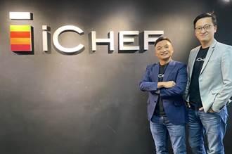 iCHEF佈局生態圈開放6大API 打造「餐飲業的高速公路」