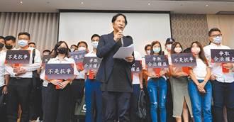 遭金管會解職 街口胡亦嘉痛斥:台版國安法獨裁