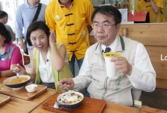 獨/米可白擔任台南防疫大使!被黃偉哲市長這好習慣秒圈粉