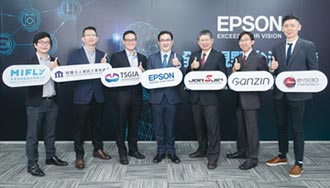 Epson建構AR生態系 領先全球