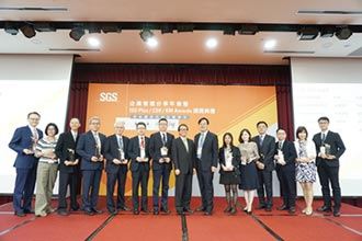 SGS 2020 CSR Awards盛大頒獎