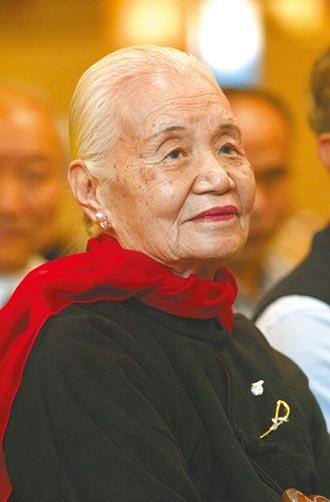 嘉女前校長余宗玲辭世 享嵩壽108歲