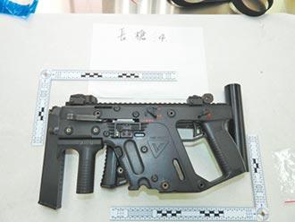 基隆警掃黑 查獲軍規版衝鋒槍