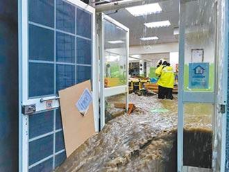 暴雨淹幼兒園 求國賠敗訴