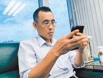 高市輪船公司董座黃文財被請辭