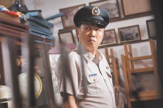 趙正平複製軍人父親《返校》扮教官