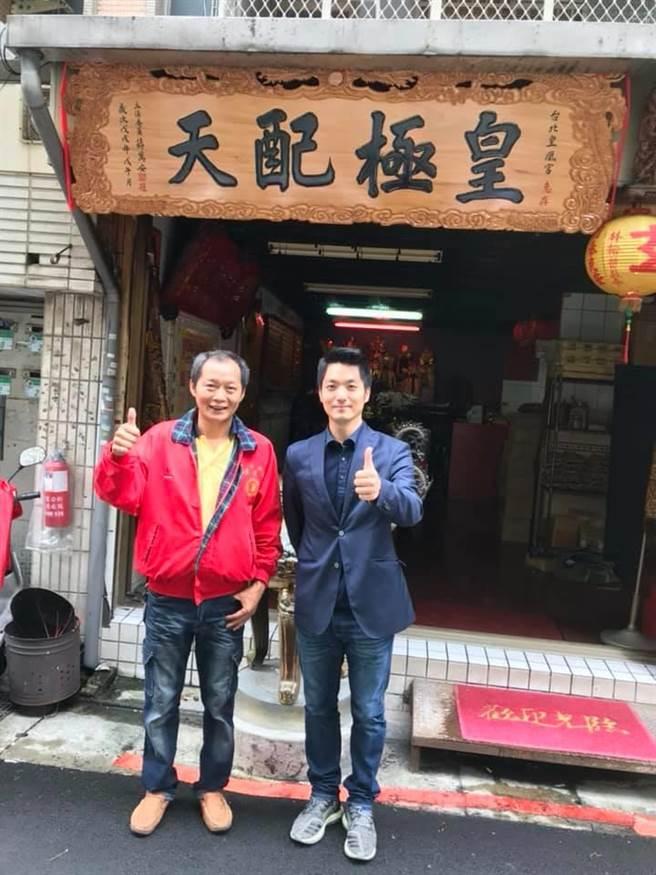 台北皇凰宮匾額「皇極配天」,由國民黨立委蔣萬安(右)贈送。(圖/摘自台北皇凰宮臉書)