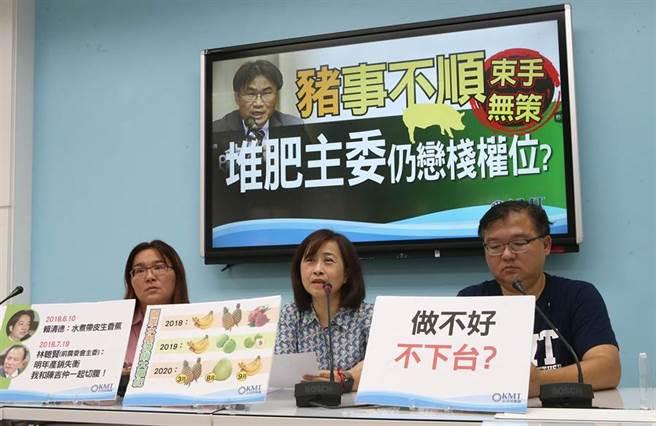 國民黨團舉行「豬事不順束手無策,堆肥主委仍戀棧權位」記者會。(趙雙傑攝)