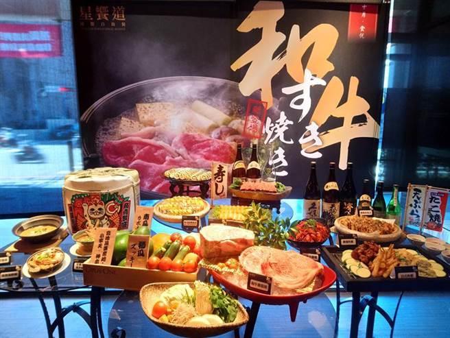 「十月.食悅」日式美食登場,挑選高級霜降和牛推出和牛壽喜燒。圖/曾麗芳攝
