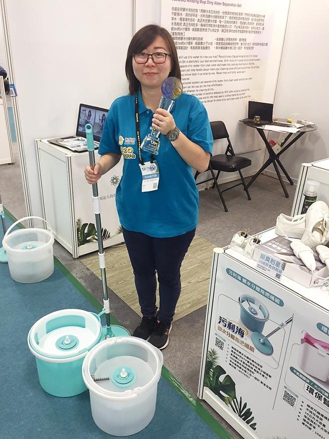 富商國際以「髒水分離拖把」獲得今年「2020台灣創新技術博覽會」研發創新領域最高榮譽鉑金獎。圖/業者提供