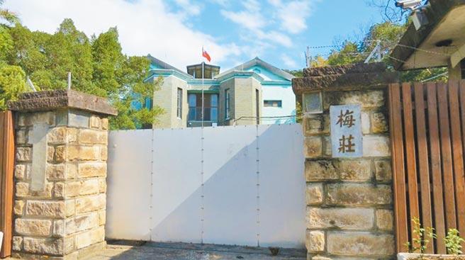熱帶醫學研究所主棟建築被指定為「市定古蹟」。(台北市文化局提供/游念育台北傳真)