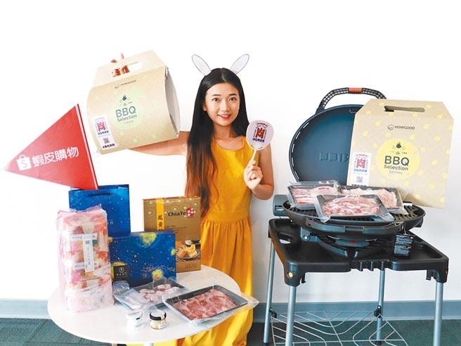 蝦皮購物特別在10月4日前與GQ攜手推出「肉食選物節」,精選眾多烤肉組合與燒烤精品下殺5折起優惠。(蝦皮購物提供)