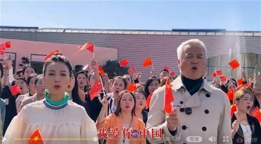 林瑞陽與張庭去年在大陸揮舞五星旗。(圖/微博@張庭)