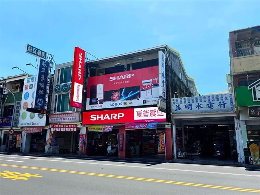 原震旦通訊正式更名為「夏普震旦」 結合夏普品牌轉型為一站購足門市。圖/鴻海提供
